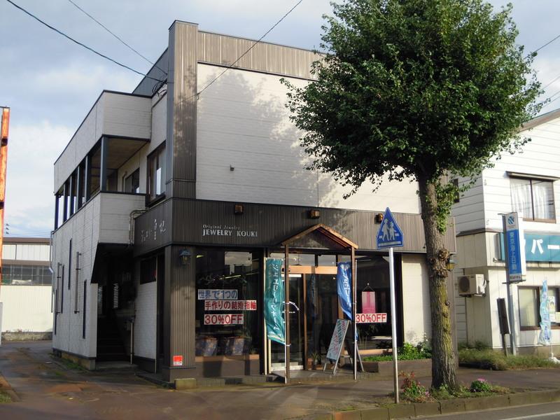 新潟県長岡市の宝石店ジュエリーコウキ・店舗